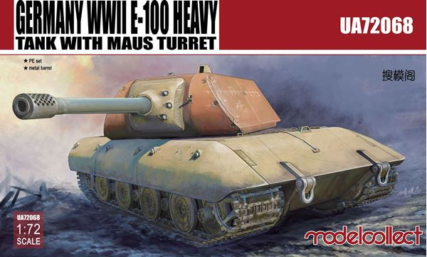 Picture of Germany WWII E-100 Heavy Tank with Mouse turret