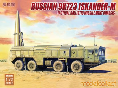 Picture of Russian 9K720 Iskander-M Tactical ballistic missile MZKT chassis
