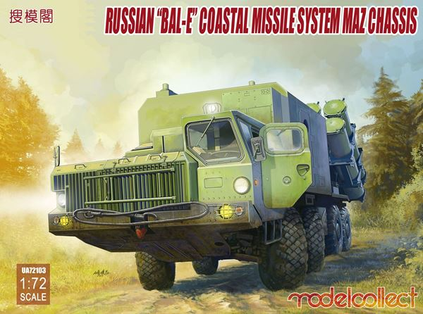 """Picture of Russian """"Bal-E"""" mobile coastal defense missile luncher with Kh-35 anti-ship cruise missiles MAZ chassis early type"""